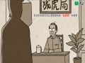 《川建国同志想要连任》游戏截图-8