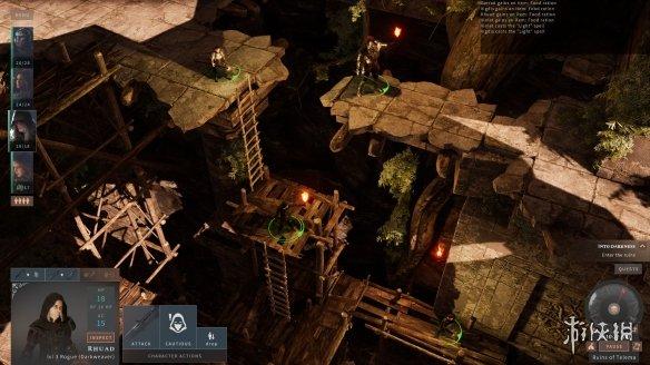 《索拉斯塔:法师之冠》游戏截图-2