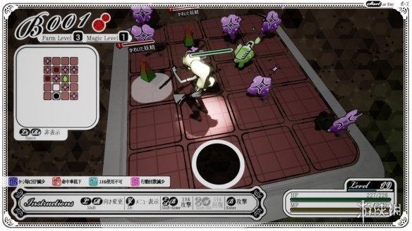 迷宫农地化Roguelike游戏《无口安瓶》专题上线