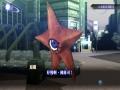 《真女神转生3高清重制版》游戏截图-5小图