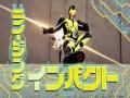 《假面骑士:英雄寻忆》游戏截图-4小图