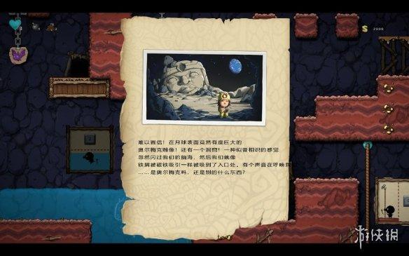 《洞窟探险2》2.1汉化补丁发布 内核汉化支持正版