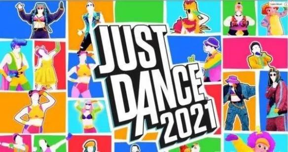 《舞力全开2021》游戏截图-1