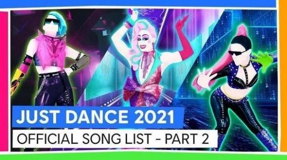 《舞力全开2021》游戏截图-2
