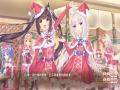 《巧克力与香子兰4》游戏截图-8