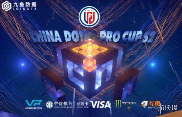 《DOTA2》中国职业焦点战对决现已结束LGD不敌小象