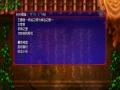 《风来之西林5:命运塔与命运的骰子》游戏截图2-7小图