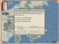 《随风凋零的菊花》游戏截图-6小图