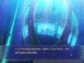 《透明世界》游戏截图-5小图
