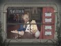 《马戏团之夜》游戏截图-3