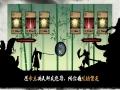 《江湖余生》游戏截图-7小图