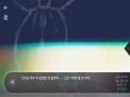 《夏末开花》游戏截图-6小图