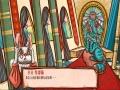 《仙境之夜:白兔奇幻记》游戏截图-3