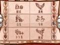 《仙境之夜:白兔奇幻记》游戏截图-4