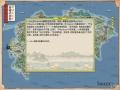 《随风凋零的菊花》游戏汉化截图-3小图