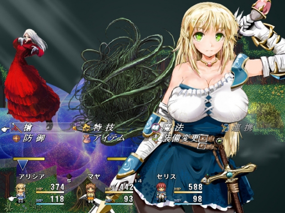 角色扮演冒险游戏《弥赛亚骑士团》专题上线