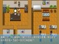 《中年失业模拟器》游戏截图-2小图