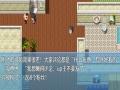 《中年失业模拟器》游戏截图-10小图