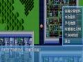 《中年失业模拟器》游戏截图-4小图