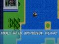 《中年失业模拟器》游戏截图-6小图