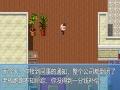 《中年失业模拟器》游戏截图-13小图