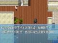 《中年失业模拟器》游戏截图-5小图