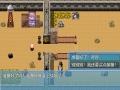《中年失业模拟器》游戏截图-15小图