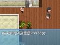 《中年失业模拟器》游戏截图-3小图