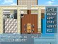 《中年失业模拟器》游戏截图-9小图
