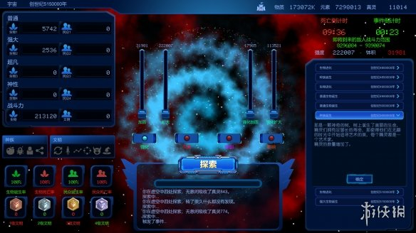 策略生存模拟游戏《循环世界》专题上线!