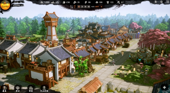 《天神镇物语》游戏截图6
