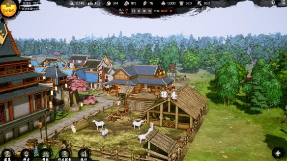 《天神镇物语》游戏截图4