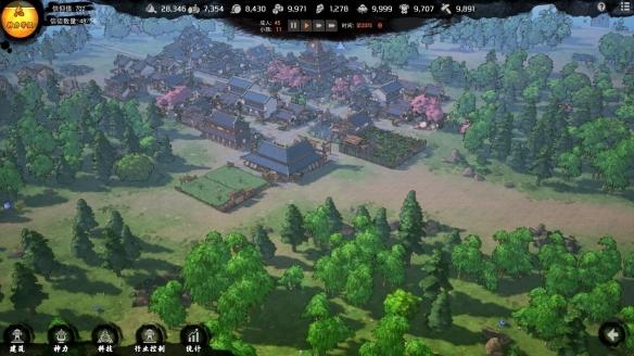 《天神镇物语》游戏截图3