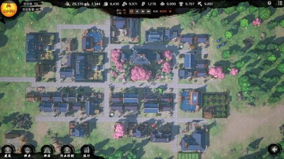 《天神镇物语》游戏截图5