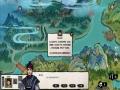 《大衍江湖》游戏截图-1小图