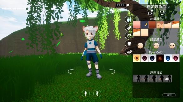 《剑斗界域》游戏截图1