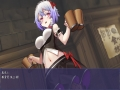 《触尾少女》游戏截图-5小图