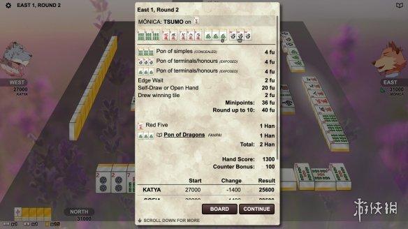 一起来打麻将吧 《兽人麻将》专题上线!
