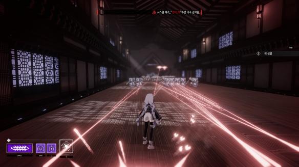 《黎明》游戏截图-1大图