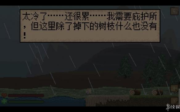 《搁浅》游戏汉化截图
