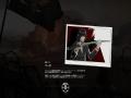 《归家异途2》游戏截图2-4小图