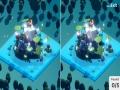 《3D找茬》游戏截图-11小图