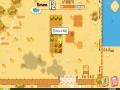 《农庄》游戏截图-3小图