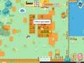 《农庄》游戏截图-5小图