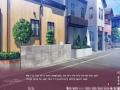 《龙姬混~日子》游戏截图-4小图