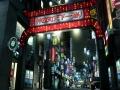 《如龙3重制版》游戏截图-5