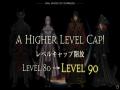 《最终幻想14:晓月的终焉》游戏截图-3