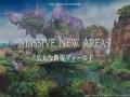 《最终幻想14:晓月的终焉》游戏截图-5
