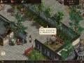 《锋芒录》游戏截图-3小图
