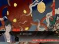 《第五件遗物》游戏截图-5小图